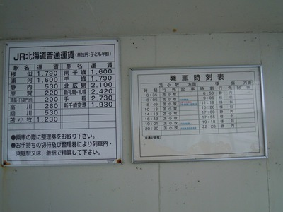 tDSCN0303.jpg
