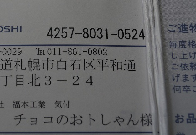 01DSC_0088.jpg