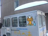 03DSC02372.JPG