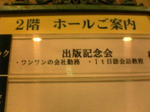 DSC01046pt.JPG