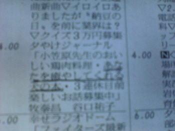 DSC03397.JPG