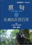 tsumeku-mamehon-thumbnail2.jpg