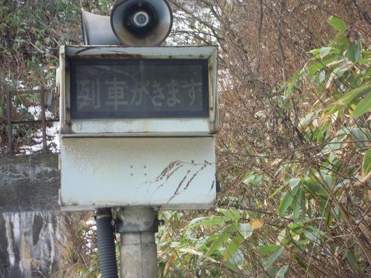 5s-DSCN0070.jpg