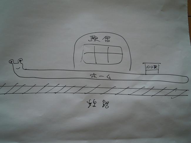 DSCN1054.jpg