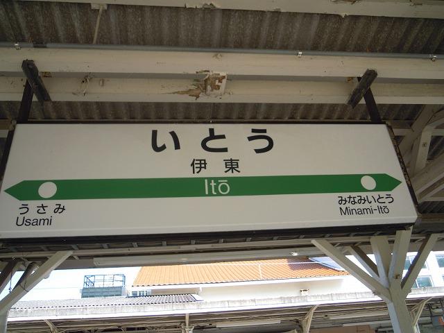 2DSCN9969.jpg