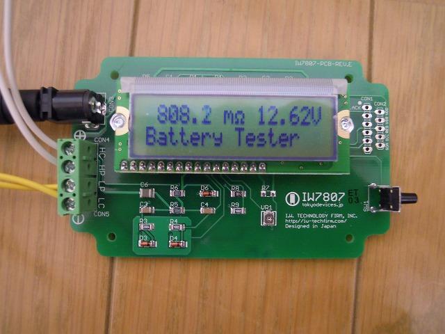2_DSCN9920.jpg