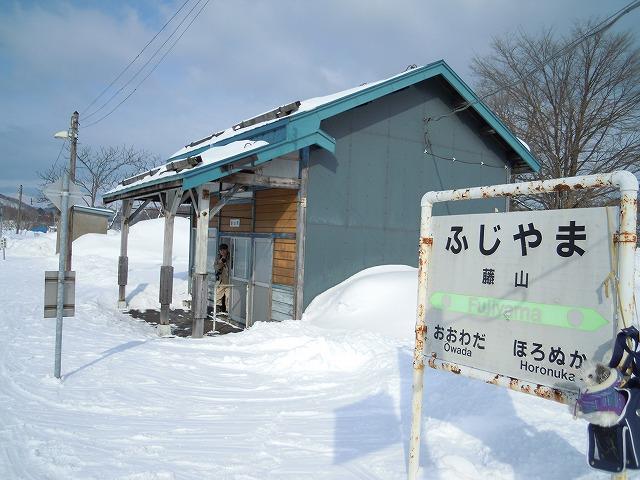 5fuhiyamaDSCN1339.jpg