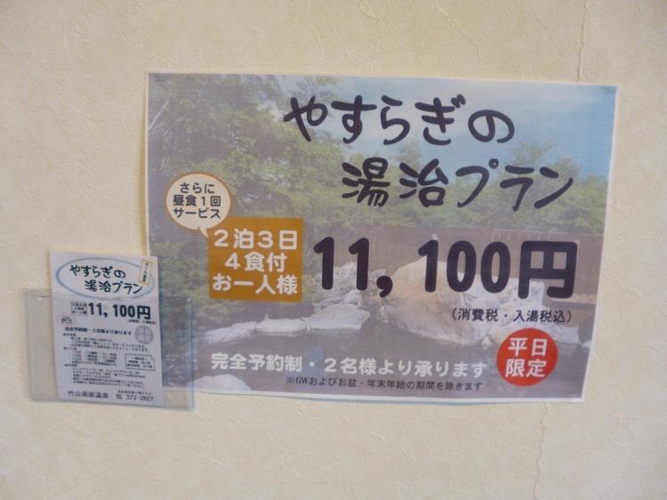 199P1000326.jpg