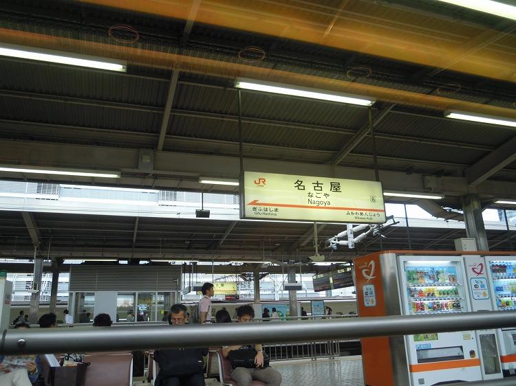 2DSCN0990.jpg