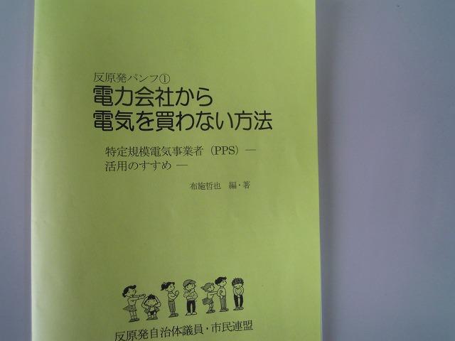 5DSCN9982.jpg