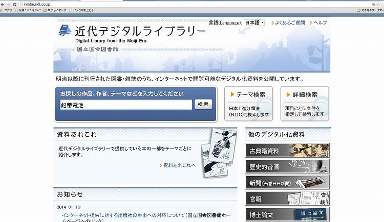 namari_top.jpg