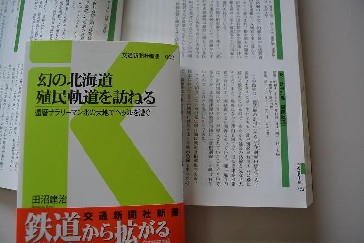 01DSC_0006.jpg