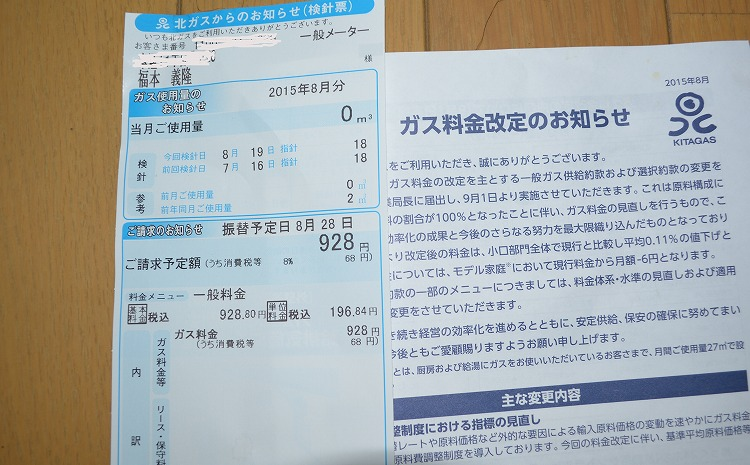 01DSC_0910.jpg