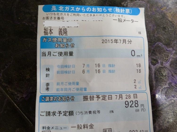 01P1020223.jpg