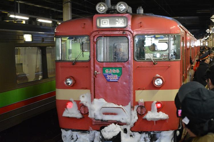 06DSC_0106.jpg