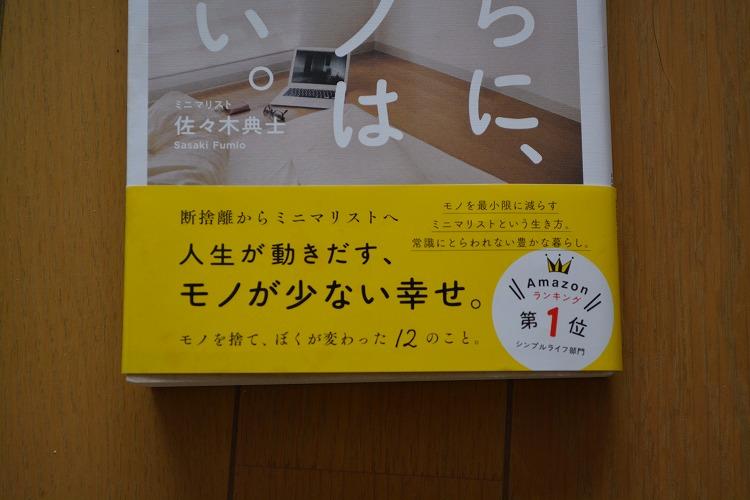 23DSC_0003.jpg