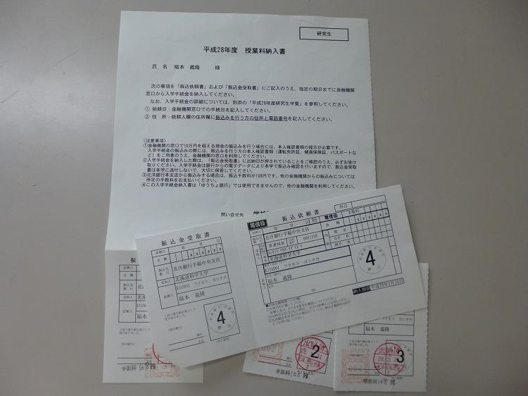 P1030299.jpg