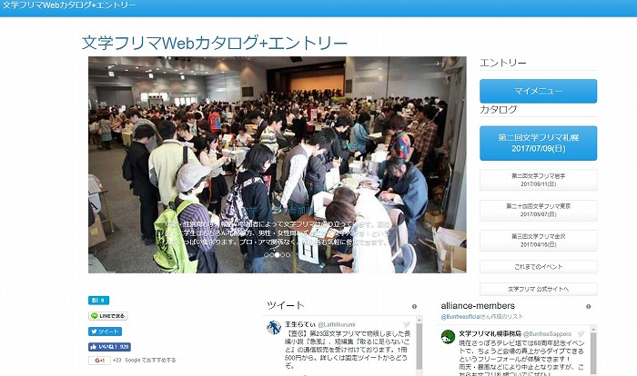 furima3.jpg