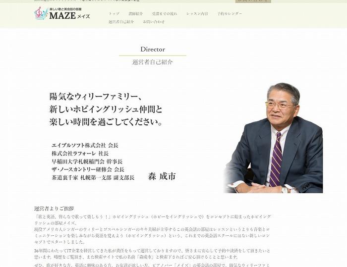 maiz2.jpg