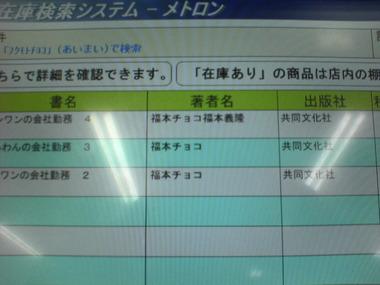 DSC04501.JPG